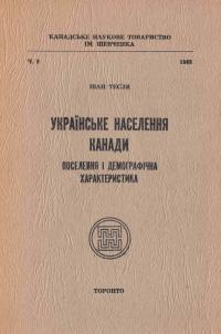 book-9979