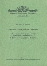 book-998
