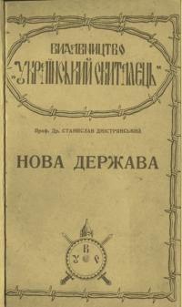 book-9984