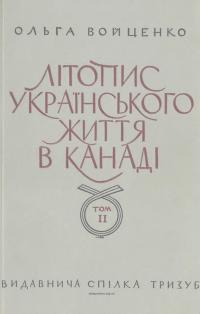 book-9987
