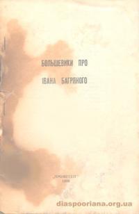 book-9988
